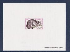 épreuve de luxe   protection de la nature  raton laveur      1973   num: 1754