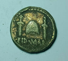More details for ancient unresearched greek silver eid mar coin 3.9g