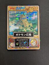 Pokemon Card Japanese Pokemon Square No. 33 Meiji Prism HOLO Pikachu The Movie