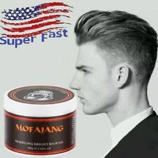 4.23Oz Strong Hold Firm Retro Pomade Wax Men Hair Fast Styling Modeling Oil US