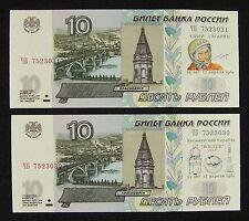 Billete Rusia 10 rublos un par 2016 Unc Yuri Gagarin, en el espacio 55th Aniv