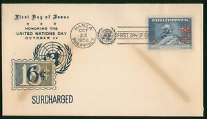 Mayfairstamps Philippines FDC 1959 United Nations Day Surcharged First Day Cover