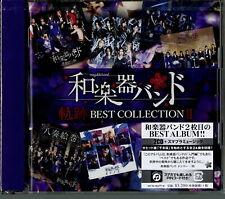 WAGAKKI BAND-KISEKI BEST COLLECTION II-JAPAN 2 CD H40