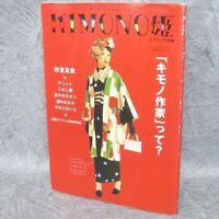 KIMONO HIME 4 Fashion Art Book Catalog Pictorial Textile Design Japan *