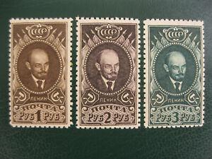 UdSSR/Rußland 1926 Mi.Nr. 308-310 postfrisch*