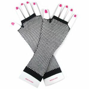 Long Fingerless Fishnet Gloves Fancy Dress Sexy Lingerie AU Stock Fast Dispatch