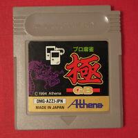 Pro Mahjong Kiwame GB (Nintendo Game Boy GB, 1994) Japan Import