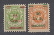Memelgebiet -  Litauische Besetzung - mi.  nr.  218  +  224  -  postfrisch -