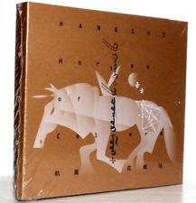 Hanggai Band 杭盖乐队 花斑马 Horse of Colors CD 2016 Chinese Band Mongolian Music New