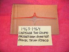 1963-1964 CHRYSLER 300 COUPE FACTORY QUARTER PANEL PLASTIC TRIM PIECE FREE SHIPP