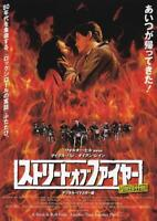 Streets of Fire Japanese Chirashi Mini Ad-Flyer Poster 1984-2018