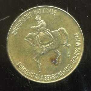 jeton TOTAL ( bibliotheque nationale  )  napoleon a la beresina 1812  ( bis )