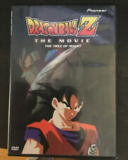Dragonball Z The Tree of Might DVD 1998 Pioneer Ocean Dub