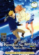 Beyond the Boundary [Kyokai no Kanata - Kako Hen] DVD Movie plus MV *US Seller*
