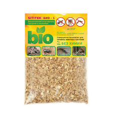 Rodents And Insects Repeller Biologic BIO-1 (no chemicals)