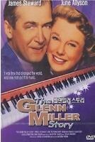 Glenn Miller Story (1953) DVD - James Stewart (New & Sealed)