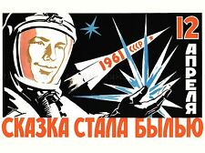 Espacio Espacio Cultural El Cosmonauta Cohete Nave Gagarin Urss de arte cartel impresión bb2829a