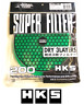 Genuine HKS Air Filter Super Power Flow - 200mm Replacement Element Mushroom