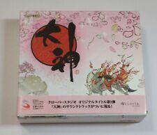 OKAMI ORIGINAL SOUNDTRACK Japan 5CD CAPCOM
