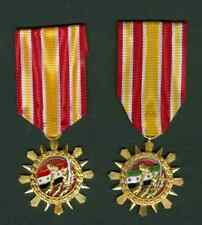 Syria 1932-1958 & 1963-1972, Long and Exemplary Service Two Medal, Med21