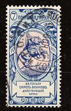 RUSSIA 1904  MI# 59  USED IN  LEVANT !  CONSTANTINOPLE  CANCEL !