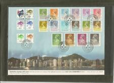 Hong Kong 1992 QEII Defin Stamps 10c - $50 Set 16 Last Day Cover