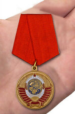 .AWARD  REWARD ORDER MEDAL MEDALS LENIN COMMUNISM RED ARMY MILITARY RUSSIA