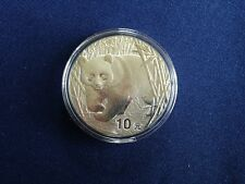 2001 China Silver Panda 10 Yuan Mirror Gem BU One Ounce  E5933
