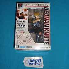 Appleseed EX Limited Edition Playstation 2 PS2 NTSC JAP Sega Collectors
