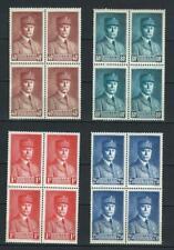 France Stamps   1941   Pétain #494-497   MNH OG   Complete   Block of 4