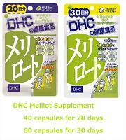 new DHC Melilot Supplement 20/30 days 200 mg Soft Capsules Slim Diet JAPAN F/S