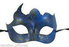 Blue Black Venetian Mask Masquerade Laser Cut Mardi Gras Wedding Prom PM002BKBL