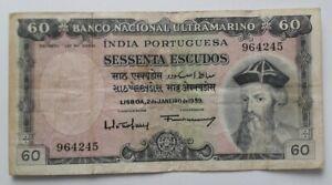 Portuguese India 60 Escudos Banknote 1959