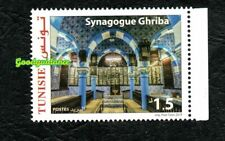 2019- Tunisia - The Synagogue of Ghriba in Djerba- Complete set 1v.MNH**