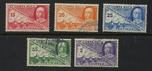 COSTA RICA  1952 500th Anniversary of Isabella the Catholic. Used