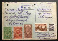 1949 Leningrad Russia USSR Registered Airmail Cover To Steeg Austria