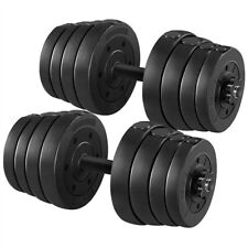 66LB Adjustable Dumbbell Set for Home Gym Body Muscle Building Strength Training