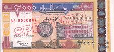 SUDAN 2000 DINARS 2002 P-62s SPECIMEN UNC */*