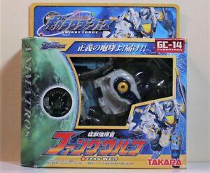Transformers Galaxy Force GC-14 Fangwolf / SNARL Deluxe Class - 2005 Takara