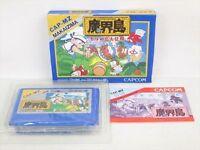 MAKAIJIMA Makai Jima Famicom Nintendo Capcom Import Boxed fc