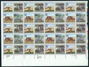 Scott #2434/7.. 25 Cent.....20th Universal Postal Congress...Sheet of  40