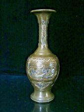 Antique  Damascene Brass work  Silver Copper Inlaid Vase