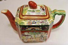 circa 1825 - 1835 antique ceramic teapot masons ironstone English crown 45793