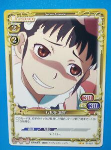 Anime Precious Memories Bakemonogatari Trading Card Mayoi Hachikuji 01-027 [JP]