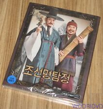 Detective K : Secret of the Lost Island / Kim Myung Min / KOREA BLU-RAY SEALED