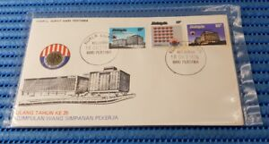 1976 Malaysia First Day Cover 25th Anniversary of Employees Provident Fund