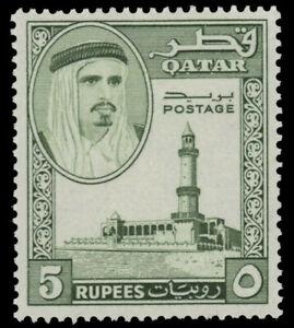"QATAR 35 (Mi35) - Sheik Al Thani ""National Mosque"" (pa33487)"