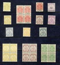 Transvaal-unmounted mint-collection-1885 a 2sh6d e 5sh + BLOCCHI ecc.