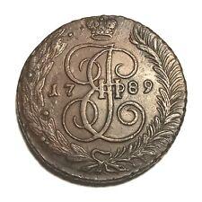 Россия Медная монета 5 Копекс 1789 АМ РЕДКО Гарантия подлинности