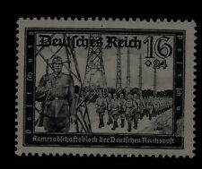 1944 WWII Nazi Germany Imperial Postal Police Marching Mint Stamp